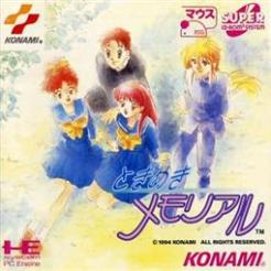 Tokimeki - Pc Engine